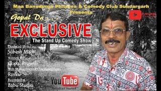 Gopal Pruseth Stand up comedy #1 (Comedy Club Sundargarh)