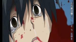 School Days (Uncut Ending) OST: Kanashimi no Mukou he