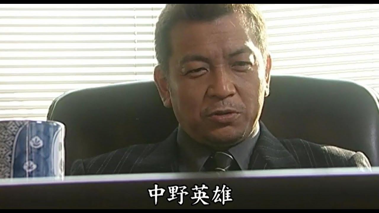 中野英雄の画像 p1_34