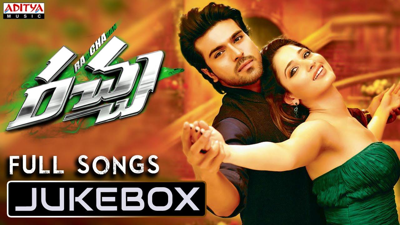 Racha Movie Songs Jukebox Ram Charan Tamanna Telugu