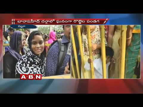 Devotees Rush at Bara Shaheed Dargah For Nellore Rottela Festival Celebrations | ABN Telugu
