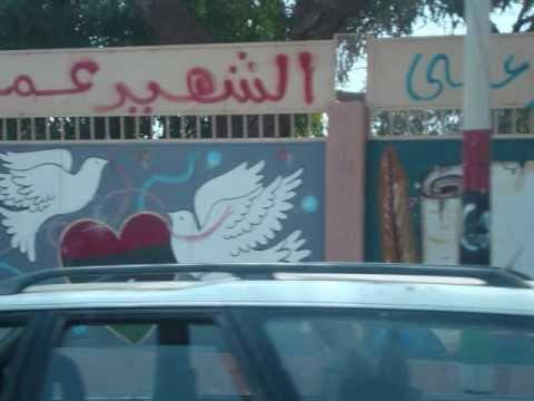 My trip to Benghazi, Libya -  بنغازي - ليبيا