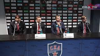 СКА – «Салават Юлаев». Пресс-конференция