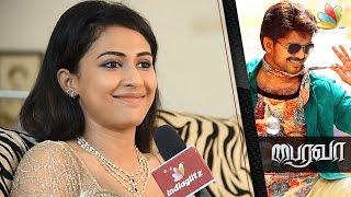 Bhairava Actress Aparna Vinod