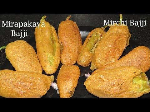 మిరపకాయ బజ్జి రుచిగా రావాలంటే పిండిలో ఇది కలిపి చూడండి-Mirchi bajji recipe in Telugu-Bajji Recipes