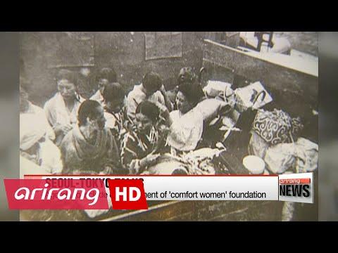 S. Korea, Japan meet for follow-up talks on 'comfort women' deal