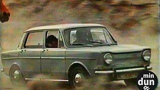 Simca 1000 Publicidad 1960s Anuncio Barreiros Chrysler Spot España Spain horses caballos