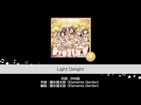 BanG Dream! ガルパ 【HARD】 『Light Delight』 (Poppin' Party) フルコンボ