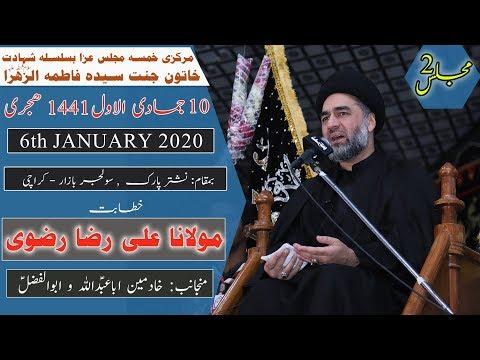 Ayyam-e-Fatima Majlis 2 | Moulana Ali Raza Rizvi | 10 Jamadi Awal 1441/2020 - Nishtar Park - Karachi