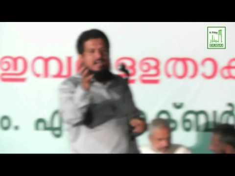 M.m Akbar - Kudumbam Imbamullathakkuvan video