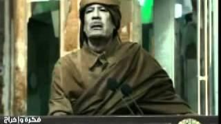 تعليق الفنان محمد سعد اللمبي علي خطاب معمر القذافي بطيخ الثورة الليبية