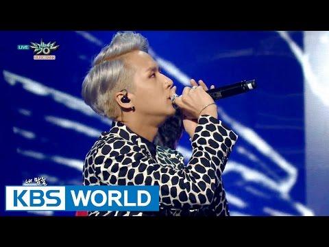 Music Bank - English Lyrics | 뮤직뱅크 - 영어자막본 (2015.09.12)