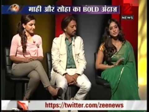 Zee News : Meet the cast of 'Saheb Biwi Aur Gangster Returns'