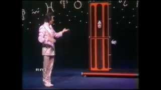 Watch Elastica Donna video