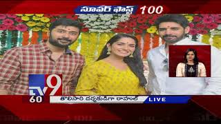 Super Fast 100 || Speed News || 18-03-2018