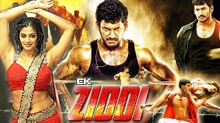 Ek Ziddi - The Real Fighter (2016) Dubbed Hindi Movies 2016 Full Movie | Vishal, Priyamani