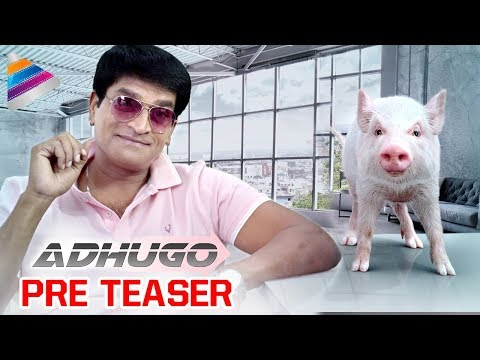 Adhugo Movie Pre Teaser | Ravi Babu | Latest Telugu Movie Trailers 2017 | #Adhugo | Telugu Filmnagar thumbnail