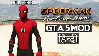 Spiderman Far From Home GTA V Mod Hindi Gameplay