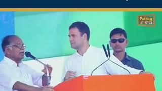 Rahul gandhi new funny clip