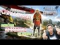 11 KILL CARI SAVAGE KERA SAKTI CHALLENGE !! - Rules of Survival Indonesia MP3