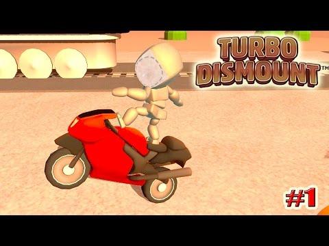 Turbo Dismount прохождение ПЕРВЫЙ ВЗГЛЯД (1 серия)