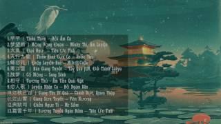 Playlist #1   Nhạc Cổ Phong ( 13 songs )