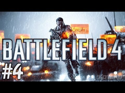 Battlefield 4 Gameplay #4 South China Sea