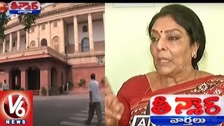 Even Parliament Has Casting Couch : Renuka Chowdhury | Teenmaar News