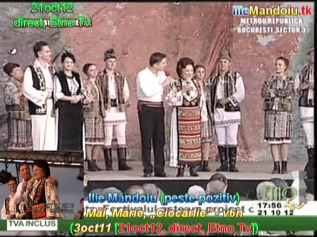 dedicatie pt. MARIA CIOBANU: Ilie Mandoiu - Mai, Marie, 'Ciocarlie' - v6n (3oct11 [21oct12, d.])