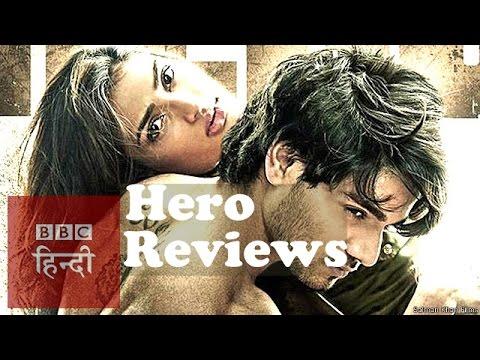 FILM REVIEW: HERO (BBC HINDI)