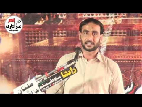 Zakir Azad Hussain Gujar I Majlis 3 Sep 2018 I ImamBargah Hussainia Qatal Pur