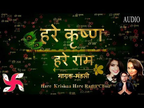 Hare Krishna - Krishna Bhajan - Lord Krishna Mantra || कृष्णा भजन