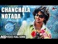 Seena Chanchala Notada  Kannada Video Song   Tharun Chandra ,  Karunya Ram, Anthara Reddy