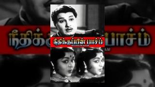 Neethikku Pin Paasam (1959)