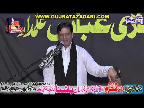 Zakir Syed Zaigham Abbas Shah | 28 Muharram 2019 | Bashna Gujrat || Raza Production