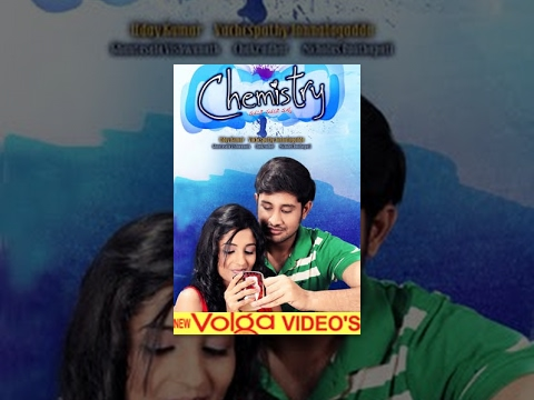 Chemistry Full Length Telugu Movie