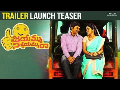 Jayammu Nischayammu Raa Movie Trailer | Launch Tomorrow | Srinivas Reddy, Poorna | TFPC