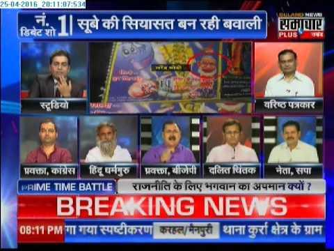 Big Bulletin: Mayawati turns 'Goddess Kali' to fight for rights of dalits