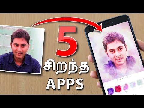 5 சிறந்த Apps in NOVEMBER 2017 | 5 Best Apps for Android in NOVEMBER 2017(Tamil)