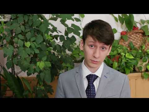Якуб Виктор Иванович - Лукьянов Максим