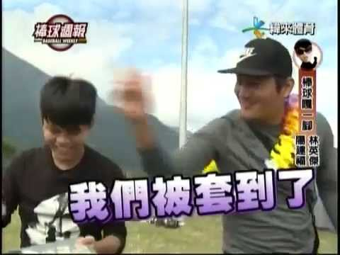 【棒球嘎一腳#6】蔡阿嘎X陽建福+林英傑 (緯來棒球週報)