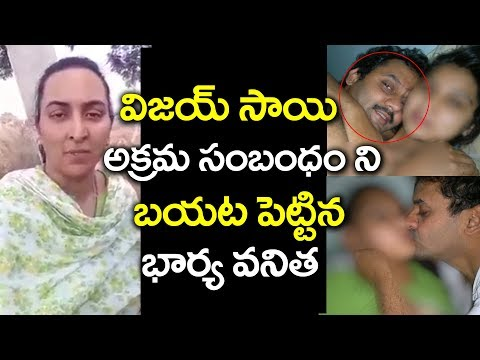 Comedian Vijay Sai Wife Vanitha Reveal Real Facts about Vijay Sai #9Roses Media
