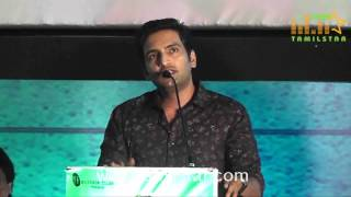 Inimey Ippadithan Movie Audio Launch Part 2