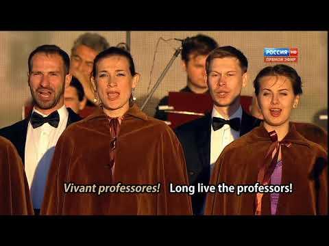 From Rus' to Russia - 16 - Gaudeamus igitur