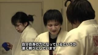 女子柔道部「全日本学生優勝大会 直前インタビュー」
