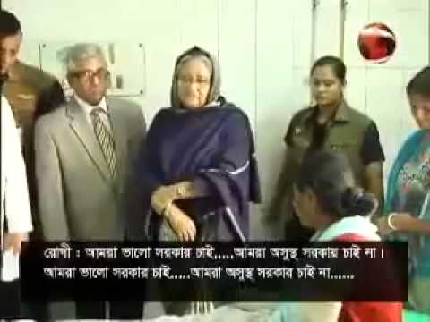 Real image of Sheikh Hasina