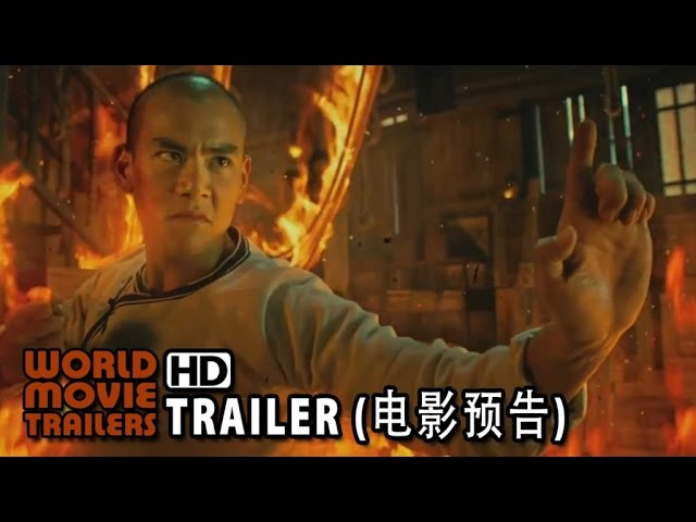 《黃飛鴻之英雄有夢》先行預告2 Rise of Legend Trailer (2014) HD