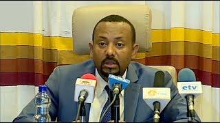 Ethiopia :ዶክተር አብይ አህመድ መከላከያ ውስጥ የአንድ ብሄር የበላይነት አለ ስለተባለው ሲመልሱ