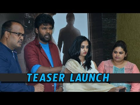 Viswamitra Movie Teaser Launch | Nanditha Raj's New Telugu Movie Teaser Launch Event | Daily Culture
