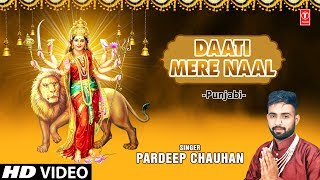 Daati Mere Naal I PRADEEP CHAUHAN I Punjabi Devi Bhajan I Full HD Video Song